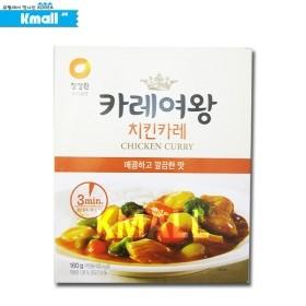 청정원 3분 카레여왕 치킨카레 160g