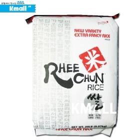이천 쌀 9.07kg