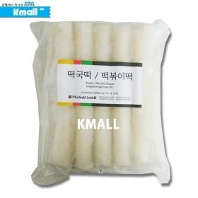 [냉동] 민속 가래떡 1kg