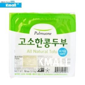 (냉장) 풀무원 '고소한' 콩두부 찌개용 510g 유통기한: