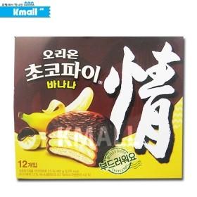 [내수용] 오리온 바나나 쵸코파이 情 *바나나* (12개입)