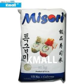 미소리 쌀 10kg (product of U.S.A.)